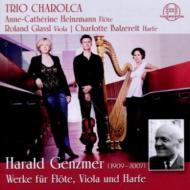 フルート、ヴィオラとハープのための作品集 トリオ・カロルカ