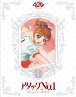 TV放映40周年記念 アタックNO.1 Blu-ray Special BOX I