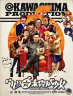 【ローソン・HMV・TV東京限定販売】ウレロ☆未完成少女 Blu-ray BOX