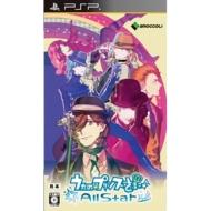Uta no Prince-sama All Star Standard Edition [Original Novelty]