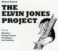 Elvin Jones Project