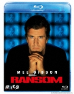 Ransom