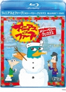 Phineas And Ferb:A Very Perry Christmas