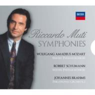 モーツァルト:後期交響曲集、シューマン:交響曲全集、ブラームス:交響曲全集 ムーティ&ウィーン・フィル、フィラデルフィア管(8CD)