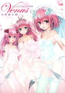 To LOVE-Ru Trouble Darkness Venus
