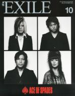 Monthly EXILE 2012 October