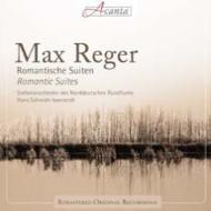 ロマンティック組曲、ベックリンによる4つの音詩 シュミット=イッセルシュテット&北ドイツ放送響