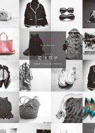 HMV&BOOKS online菊池京子/Colors スタイリスト菊池京子 12色のファッションファイル