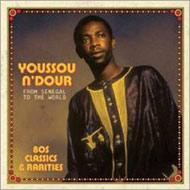 From Senegal To The World: 80s Classics & Rarities
