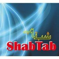 Shab Tab