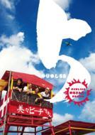 5 (+DVD)【初回限定盤 : BOOK型】