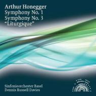 交響曲第3番『典礼風』、第1番 デニス・ラッセル・デイヴィス&バーゼル交響楽団