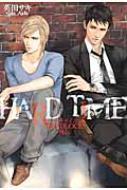 HARD TIME DEADLOCK外伝