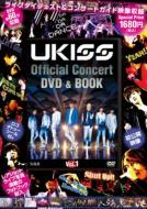 U-KISS Official Concert DVD & BOOK Vol.1