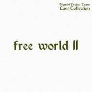 free world II