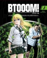 BTOOOM! Blu-ray 03 【初回生産限定盤】