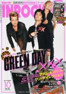 INROCK 2012 October
