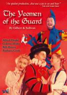 ローチケHMVサリヴァン(1842-1900)/The Yeomen Of The Guard: G.schaefer Allers / A.drake C.holm Hayes B.cook