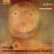 ベルリンRIAS録音による新ウィーン楽派作品集1949−65(4CD)