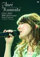 10th Anniversary year concert 光の通り道 〜one night road〜at 渋谷公会堂
