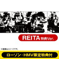 [Lawson / HMV Limited] the Gazette 2013 Calendar: REITA Novelty Version