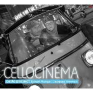 *チェロ・オムニバス*/Cellocinema: Cello Project(Runge Vc Ammon P)