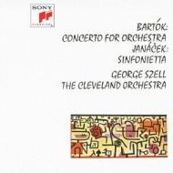 バルトーク:管弦楽のための協奏曲、ヤナーチェク:シンフォニエッタ ジョージ・セル&クリーヴランド管弦楽団