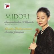メンデルスゾーン:ヴァイオリン協奏曲、ブルッフ:ヴァイオリン協奏曲第1番 五嶋みどり、ヤンソンス&ベルリン・フィル