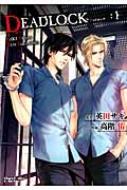 Deadlock 1 キャラコミックス