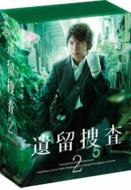�◯�{��2 DVD-BOX