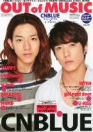 MUSIQ? SPECIAL OUT of MUSIC Vol.20 2012年10月号