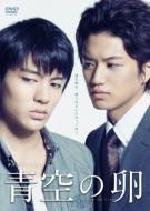 BS朝日ドラマインソムニア 青空の卵 DVD-BOX