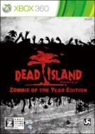 Dead Island Zombie Of The Year Edition