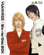 戦闘妖精雪風 Blu-ray Disc BOX <スタンダード版>