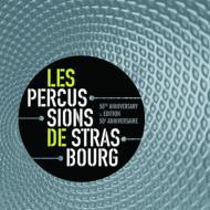ストラスブール・パーカッション・グループ設立50年記念エディション(15CD限定盤)