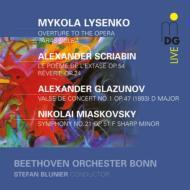 スクリャービン:『法悦の詩』、ミャスコフスキー:『交響幻想曲』、リセンコ:『タラス・ブーリバ』序曲、他 ブルーニエ&ボン・ベートーヴェン管