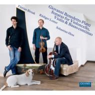 チェロとヴァイオリン、通奏低音のためのソナタ集 S.ヘス、ロッター、ビルサーク