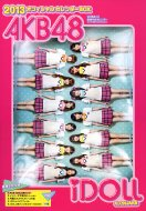 AKB48 Official Calendar BOX 2013