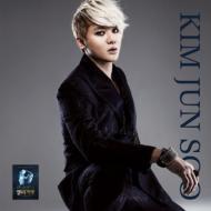 Elizabeth -2012 Live Recording Korean Cast: Kim Jun Soo Ver.
