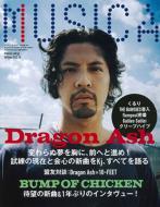 MUSICA 2012年10月号