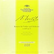 ヴァイオリン協奏曲 Op.53:ヨハンナ・マルツィ(ヴァイオリン)、フェレンツ・フリッチャイ指揮&ベルリン・ドイツ交響楽団 (アナログレコード)