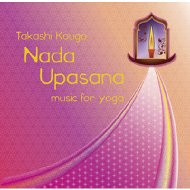 Nada Upasana: Music For Yoga