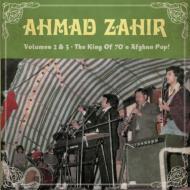 Volume 2 & 3: King Of 70s Afghan Pop!