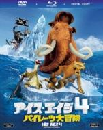 アイス・エイジ4 パイレーツ大冒険 ブルーレイ&DVD&デジタルコピー