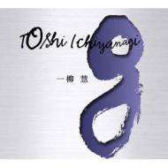 『ピアノ音楽 第4』、『コラージュ』、『トライクローム』、他 デイヴィッド・チューダー、岩城宏之、若杉弘、他(NHK「現代の音楽」アーカイブシリーズ)