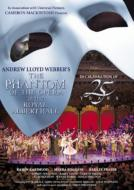 オペラ座の怪人 25周年記念公演 in ロンドン