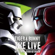 『TIGER & BUNNY THE LIVE』オリジナルサウンドトラック