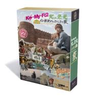 J'J Kis-My-Ft2 �k�R�G�� �ЂƂ�ڂ��� �C���h���f �o�b�N�p�b�N�̗� DVD BOX