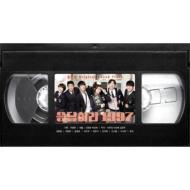 応答せよ1997 (ディレクターズ エディション)(CD+DVD)