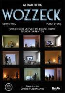 『ヴォツェック』全曲 チェルニャコフ演出、クルレンツィス&ボリショイ劇場、ニグル、バイヤーズ、他(2010 ステレオ)